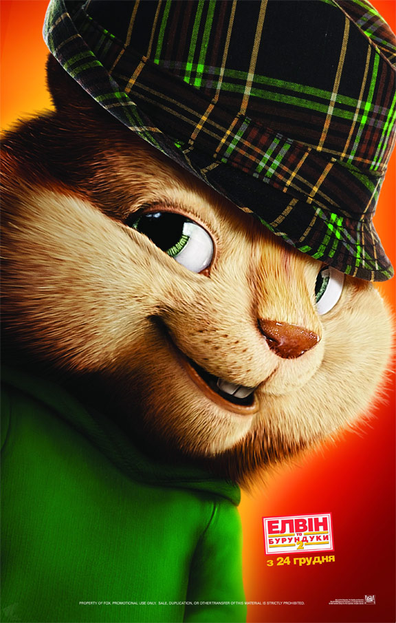 Alvin and the Chipmunks: The Squeakquel Poster #13