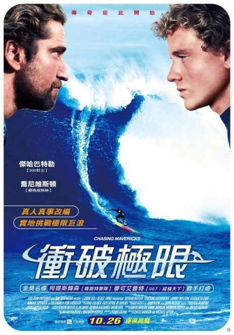 Chasing Mavericks Poster #3