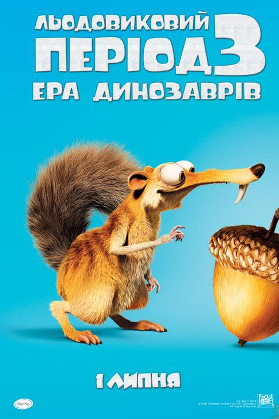 Ice Age: Dawn of the Dinosaurs Poster #10