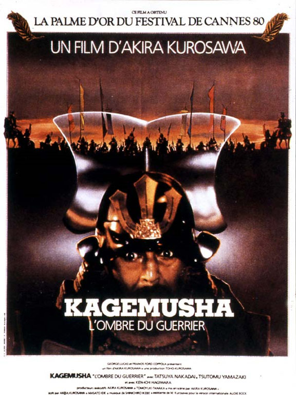 Kagemusha Poster #2
