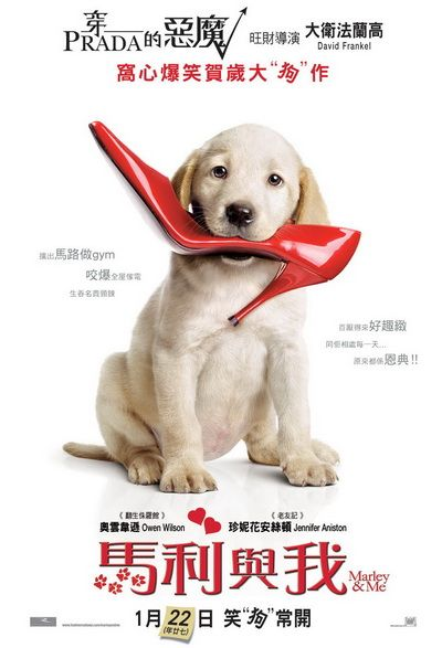 Marley & Me Poster #4