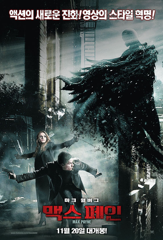 Max Payne Poster #7
