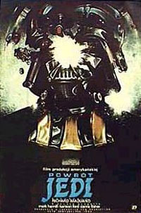 Star Wars: Episode VI - Return of the Jedi Poster #8