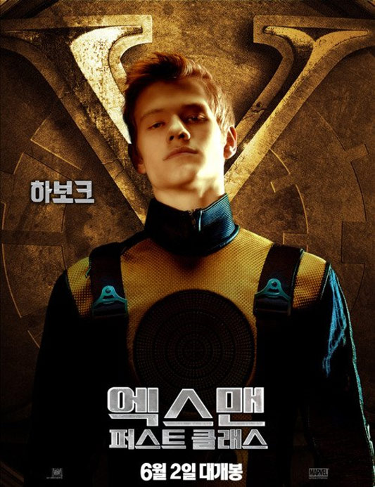 X-Men: First Class Poster #14