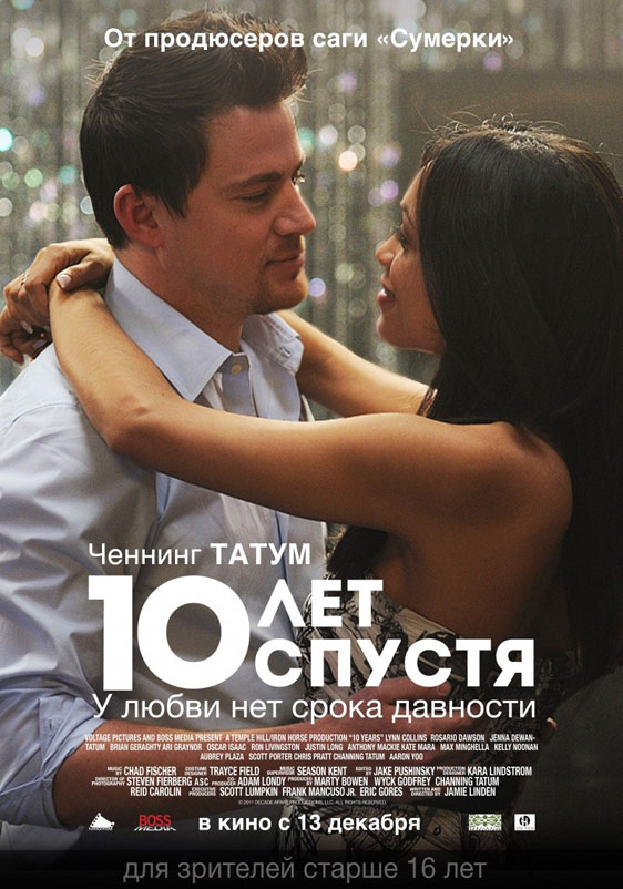 10 Years Poster #2