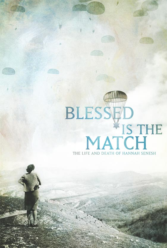 Blessed Is the Match Poster #1