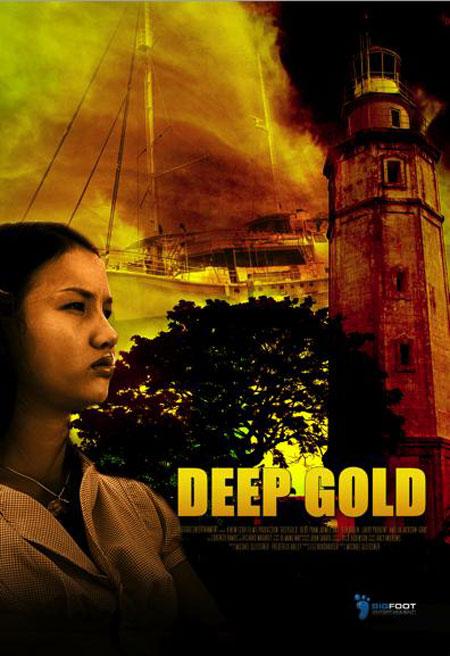 Deep Gold Poster #1