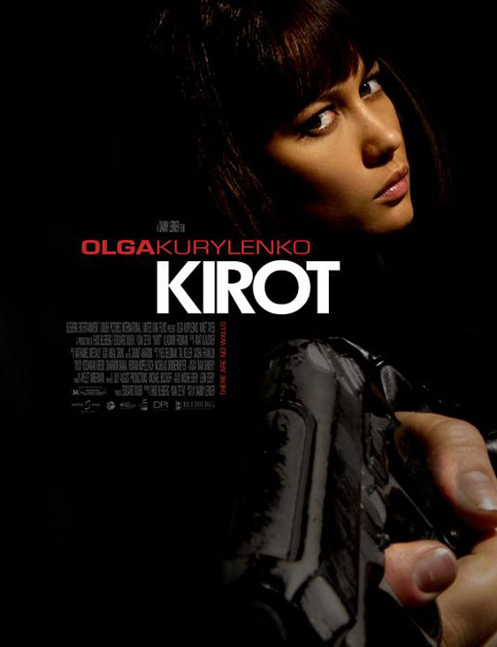 Kirot (The Assassin Next Door) Poster #1