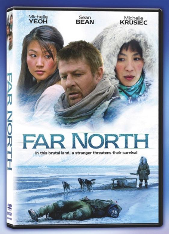 Far North Poster #2