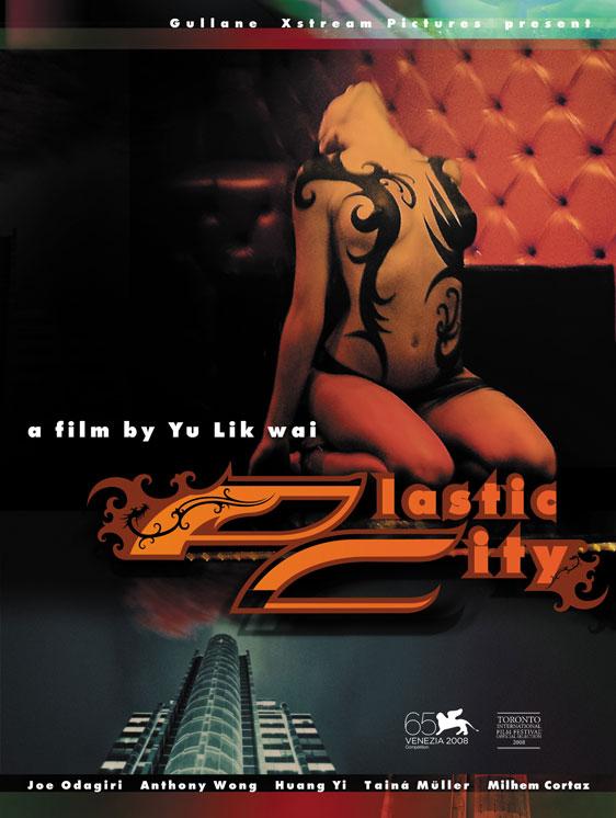 Plastic City (Dangkou) Poster