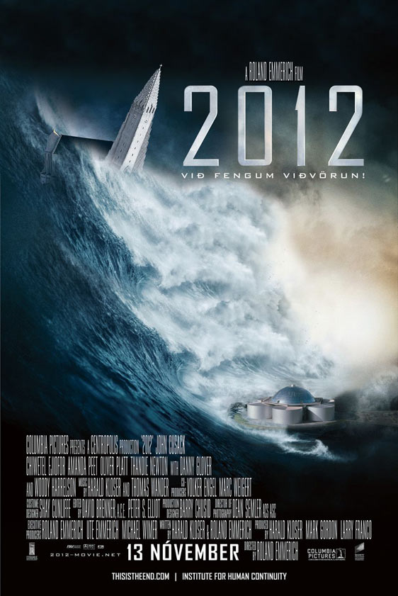 2012 Poster #7