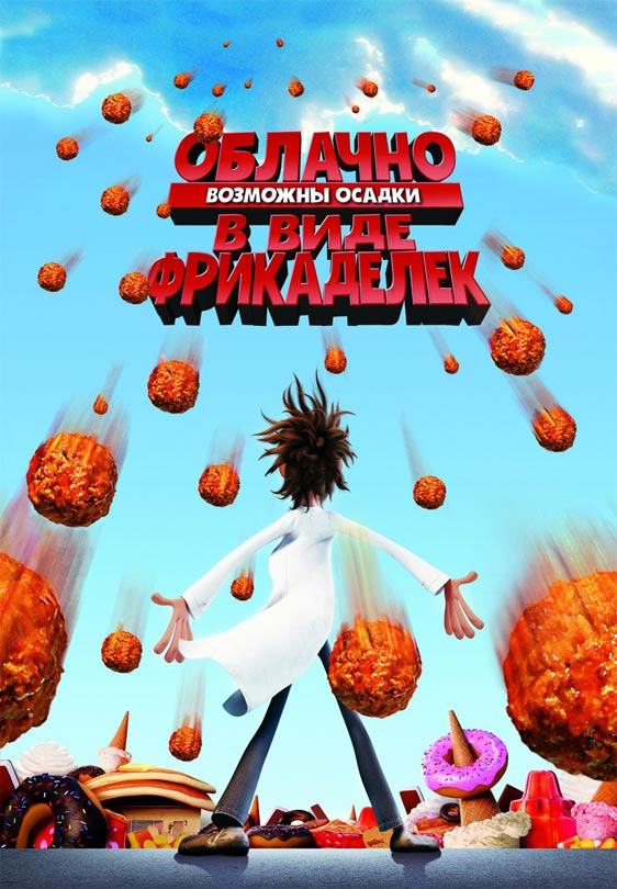 Cloudy with a Chance of Meatballs Poster #2