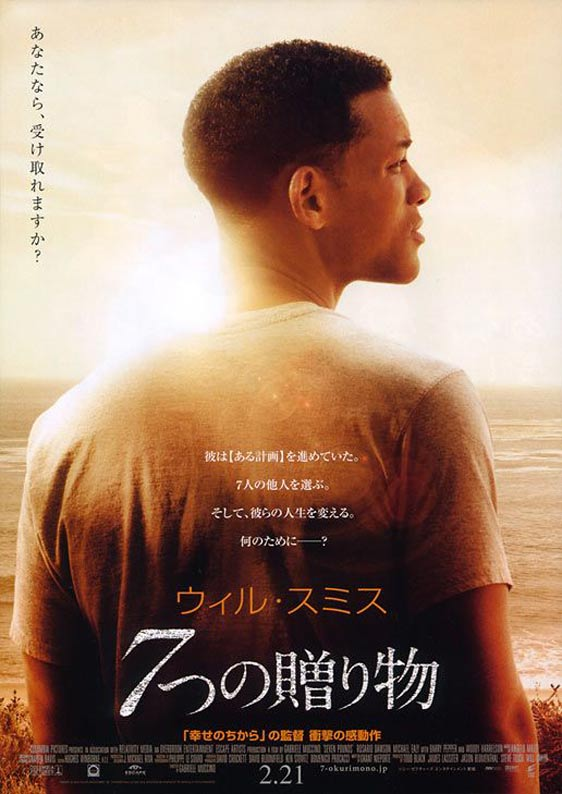 Seven Pounds Poster #2