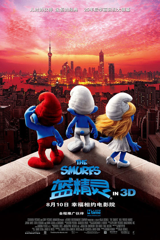The Smurfs Poster #13