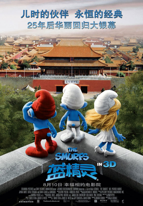 The Smurfs Poster #16