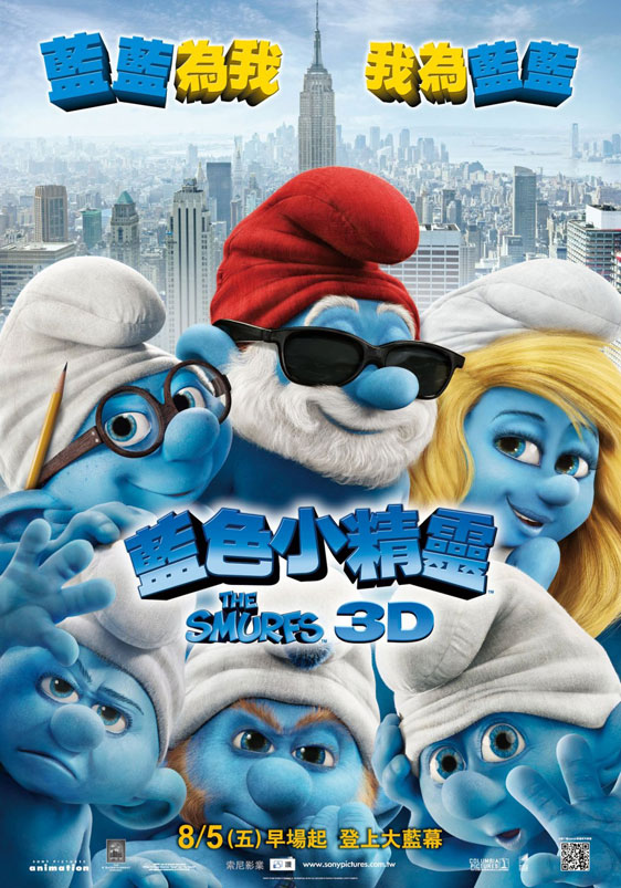The Smurfs Poster #18