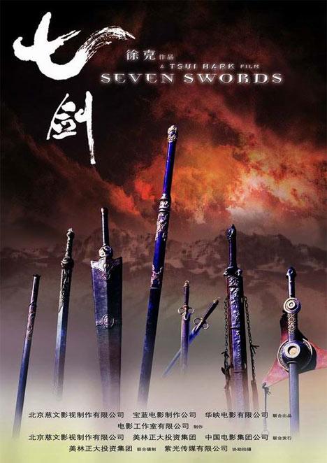 Seven Swords Poster #1