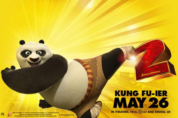 Kung Fu Panda 2 Poster #5