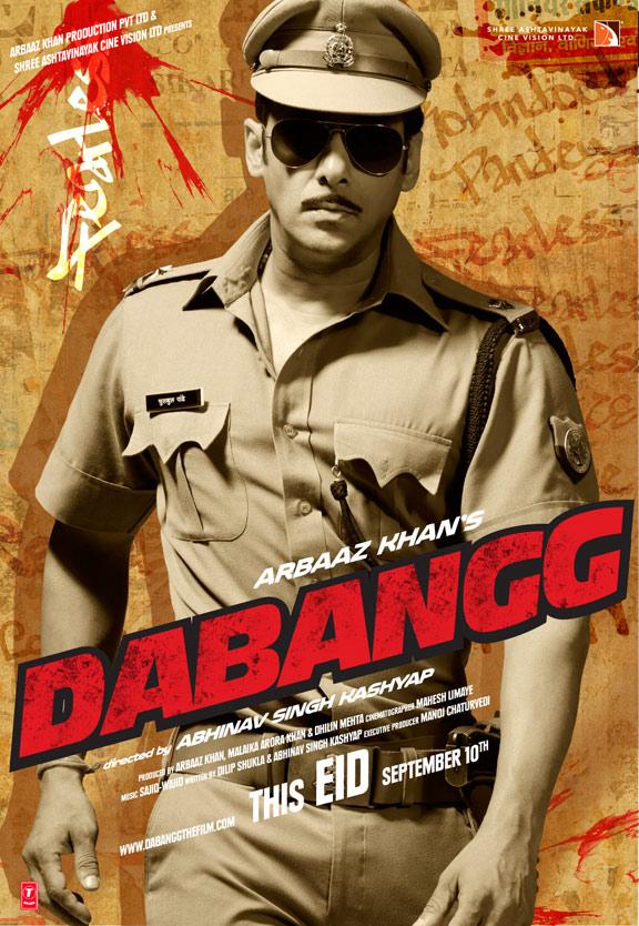 Dabangg Poster #5