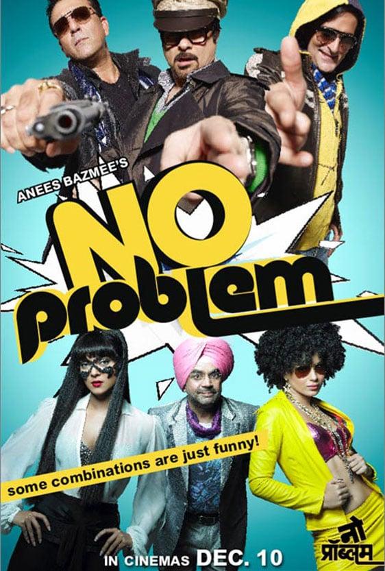 No Problem Poster #1