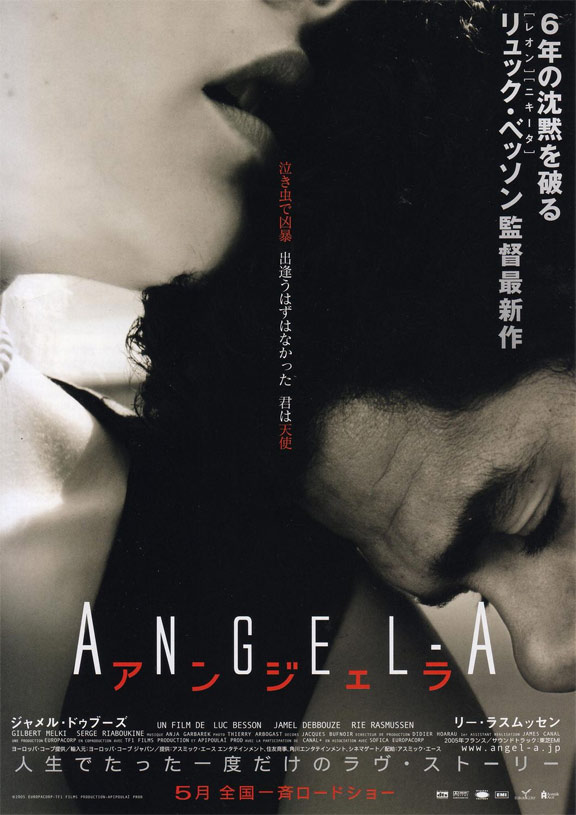Angel-A Poster #3