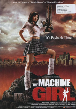 The Machine Girl Poster #1