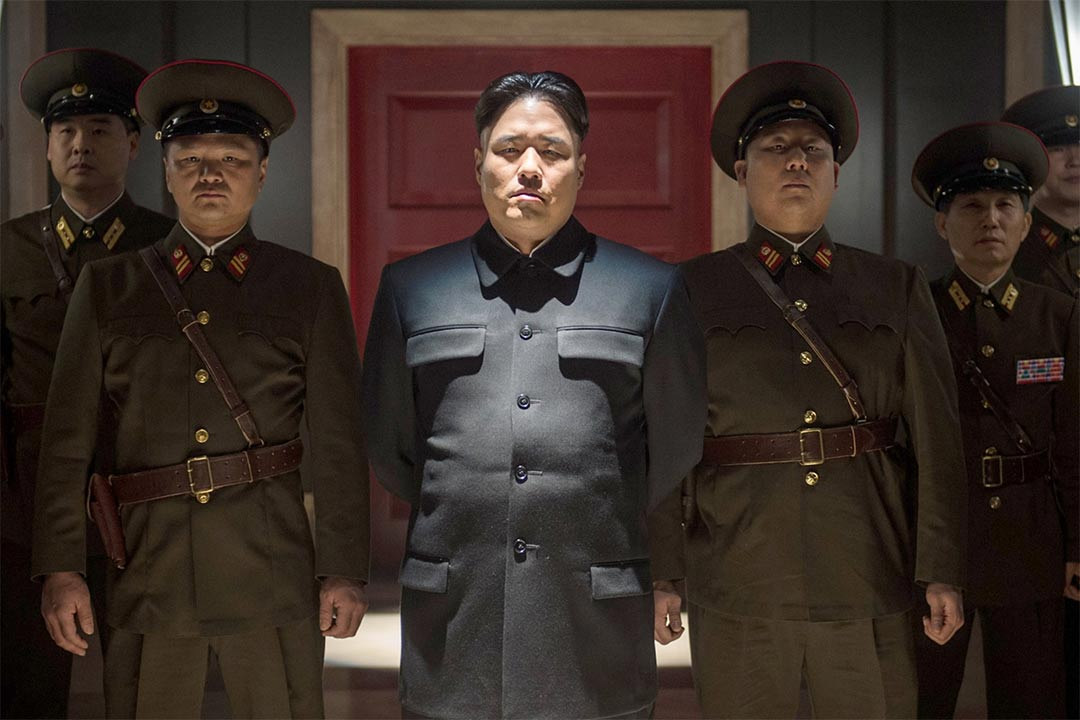 The Interview Feature Trailer Screencap