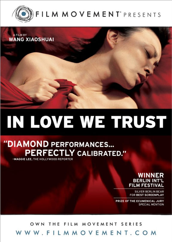 In Love We Trust Poster #1