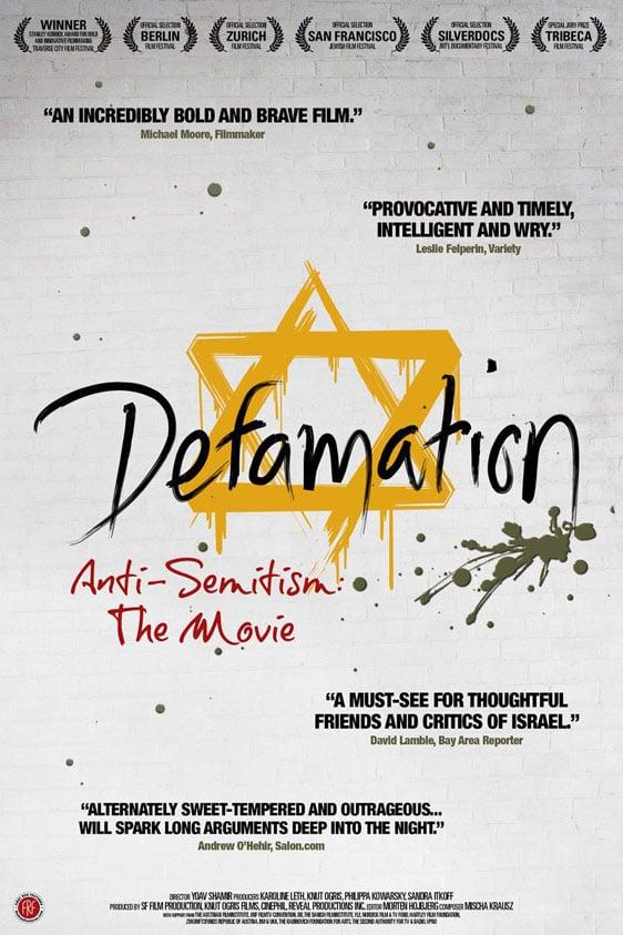 Defamation (Hashmatsa) Poster #1