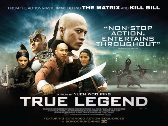 True Legend (Su Qi-Er) Poster #2