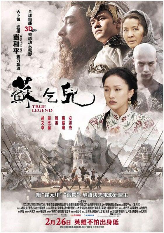 True Legend (Su Qi-Er) Poster #5