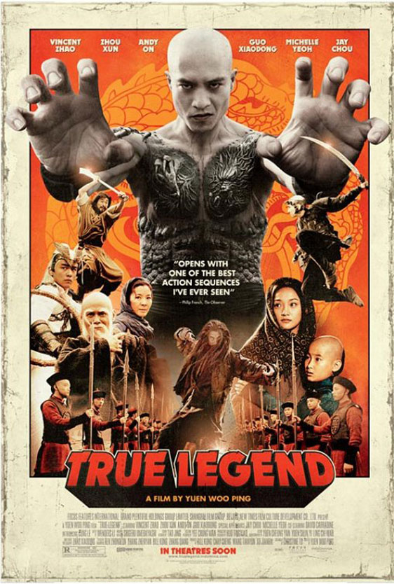 True Legend (Su Qi-Er) Poster