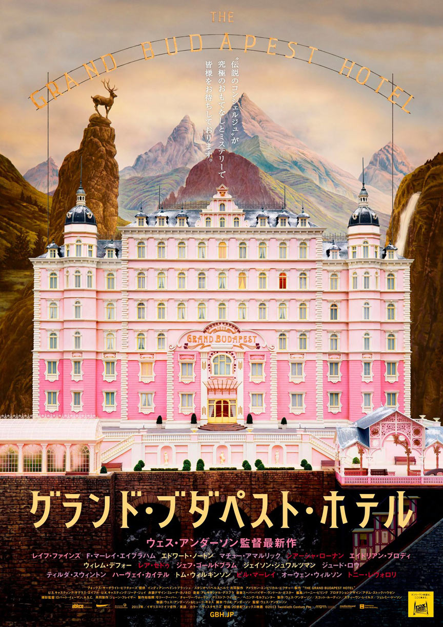 The Grand Budapest Hotel Poster #6
