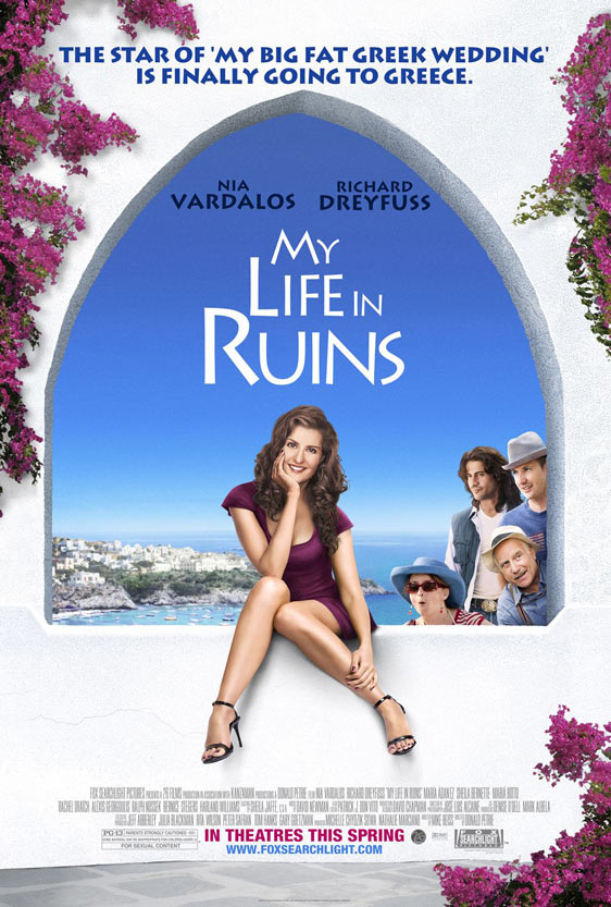 My Life in Ruins Poster #2