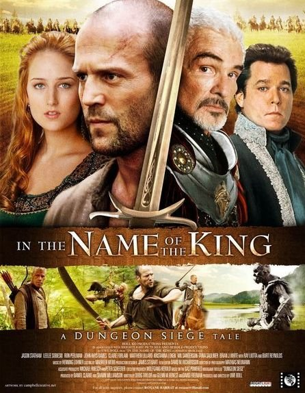 In the Name of the King: A Dungeon Siege Tale Poster #1
