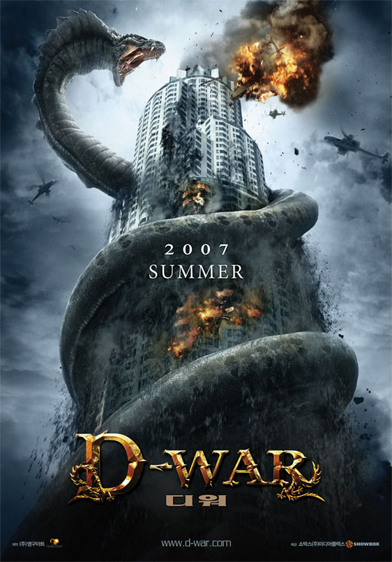 D-War: Dragon Wars Poster #2
