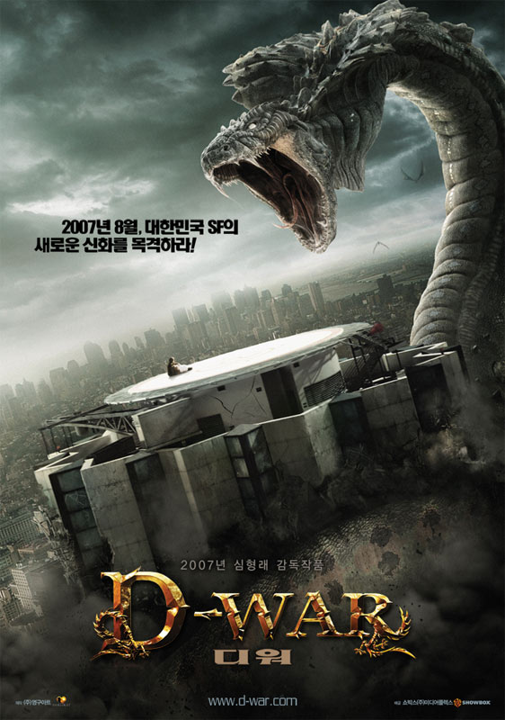 D-War: Dragon Wars Poster #3