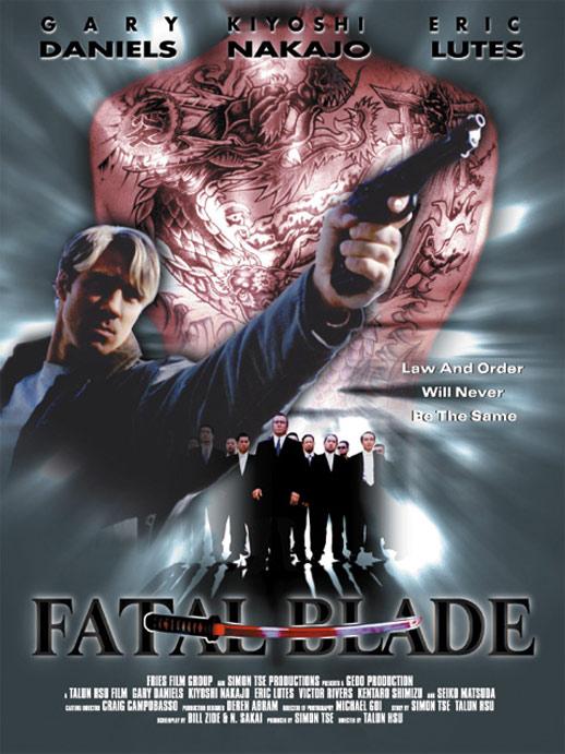 Fatal Blade (Gedo) Poster