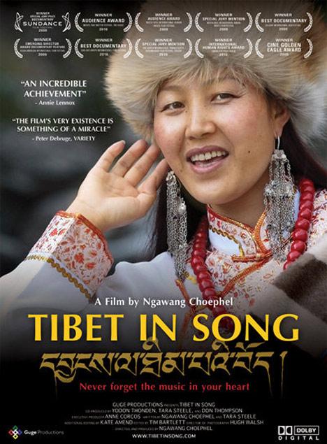 Tibet in Song Poster