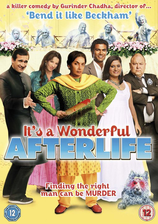 It's a Wonderful Afterlife Poster #2