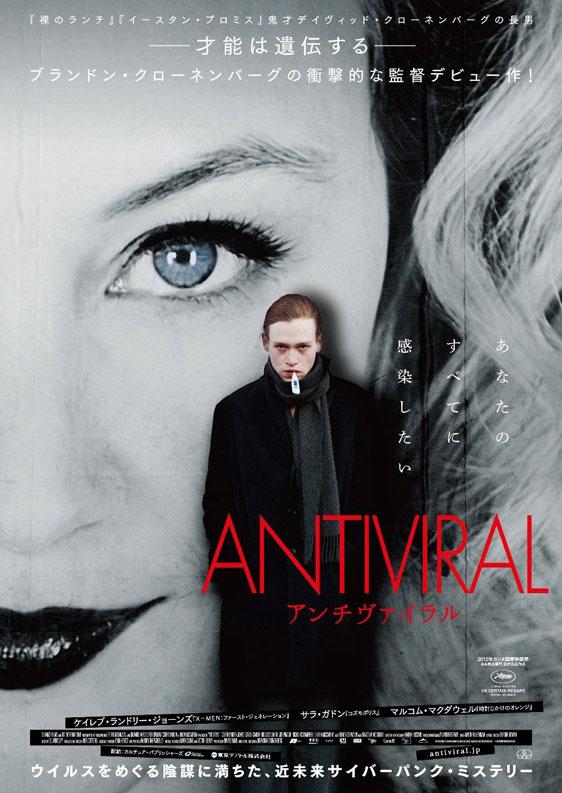Antiviral Poster #4