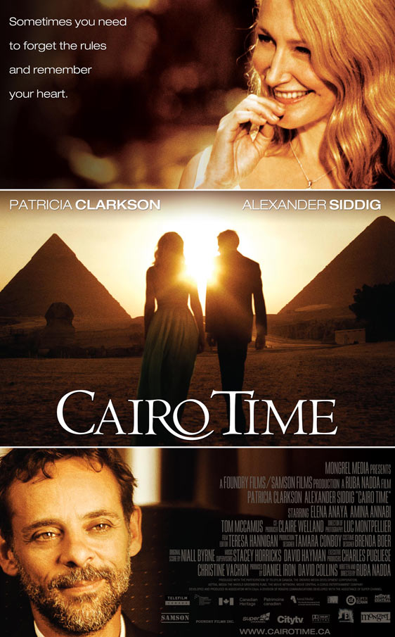 Cairo Time Poster #1