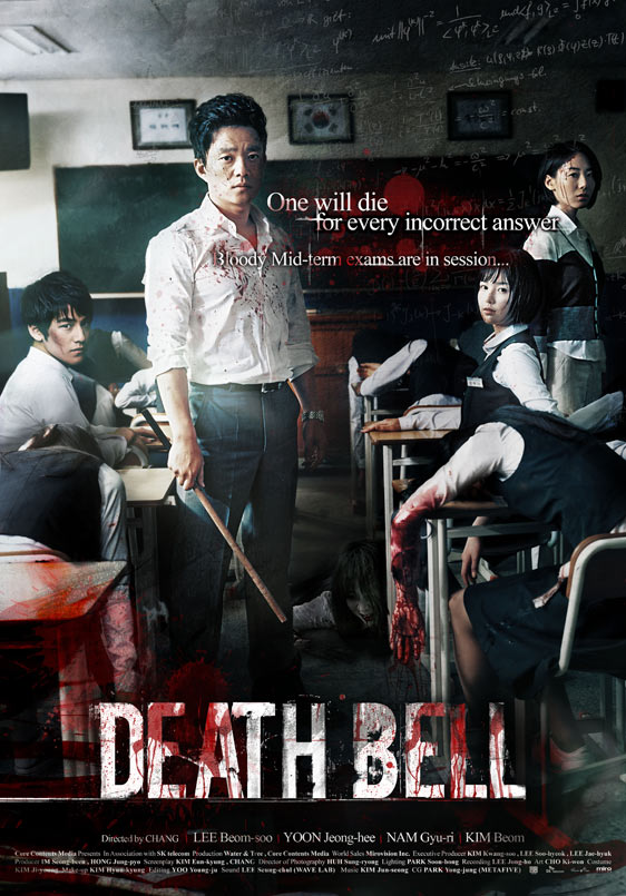 Deathbell Poster