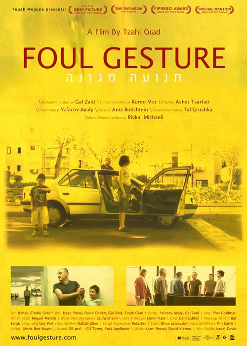 Foul Gesture Poster