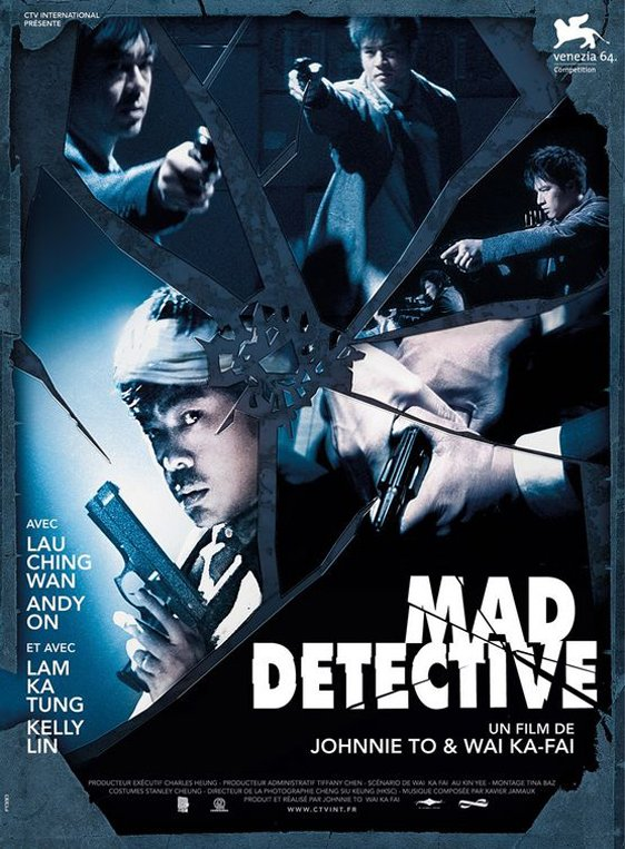 Mad Detective Poster #1