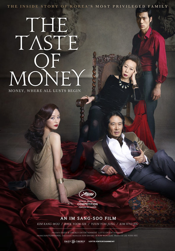 The Taste of Money Poster #1