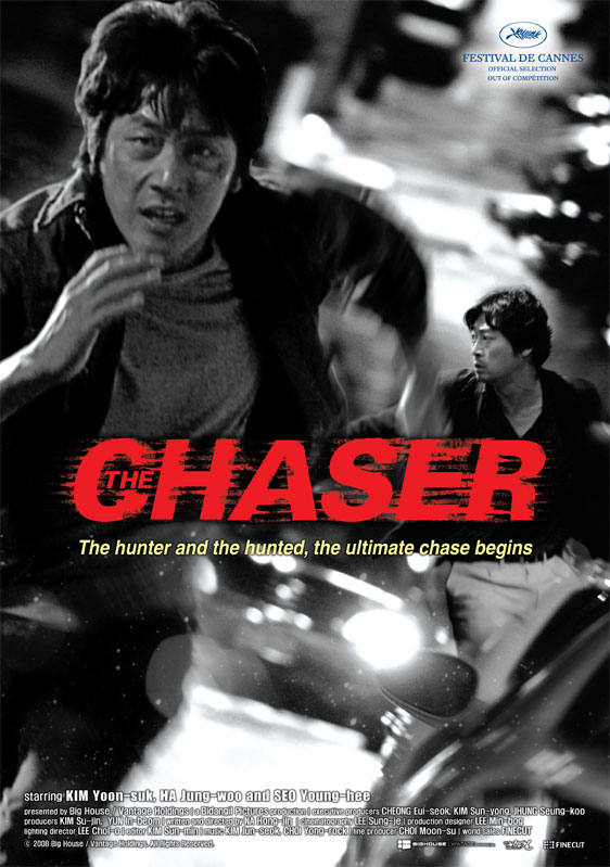 The Chaser (Chugyeogja) Poster #3