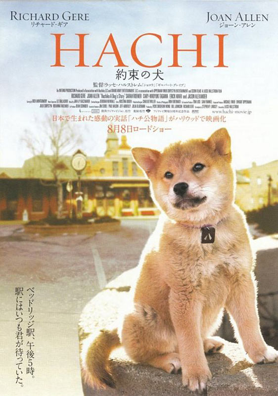 Hachi: A Dog's Tale Poster #4