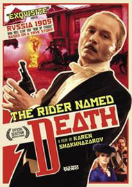 The Rider Named Death Poster #1