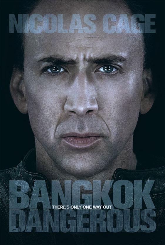 Bangkok Dangerous Poster #2
